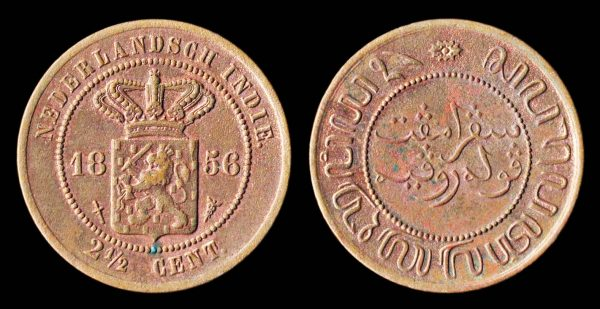 Netherlands Indies, large copper coin 1856