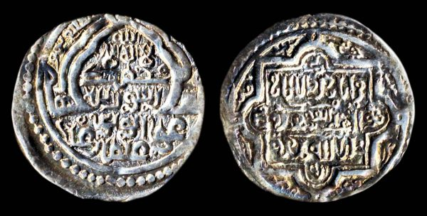Islamic silver double dirham coin of the Mongol Ilkhan king Abu Said