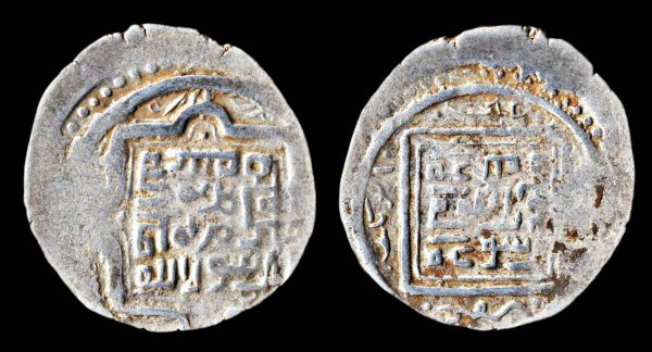 Islamic silver 12 dirham coin of the Kerts