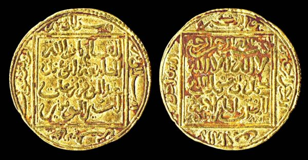 Islamic gold half dinar coin of the Almohad king Yusuf I, Marakesh mint