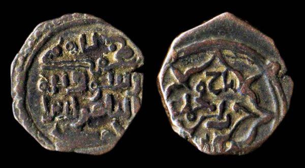 Islamic billon jital coin of the Saffarids of Sistan