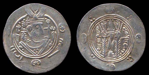 Islamic silver half dirham coin of the Abbasid governor of Tabaristan, Hani