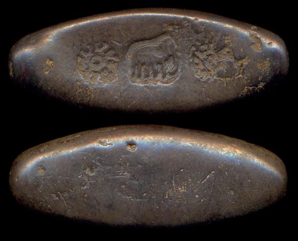 Laotian ingot coin with elephant mark