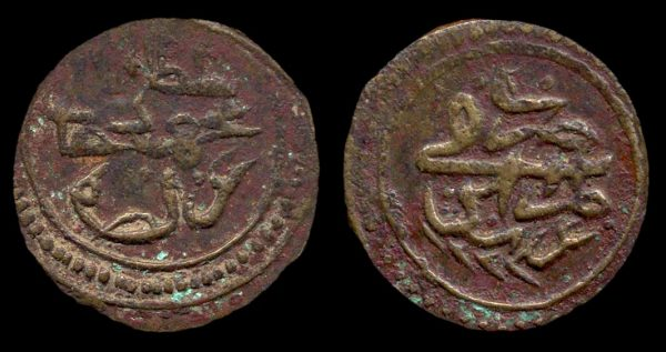 Libya, Tripoli, copper coin 1827