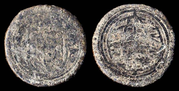 Tin bastardo coin of Portuguese Malacca