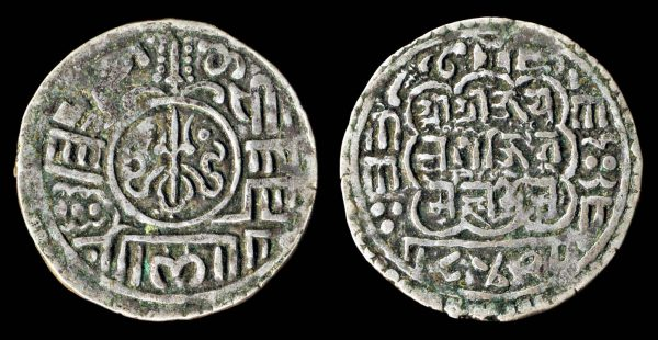 Nepal, Bhatgoan kingdom silver mohar coin 1722