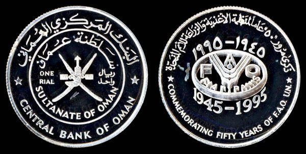 Oman silver commemorative coin 1995