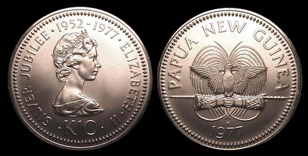 Papua New Guinea commemorative coin 1977