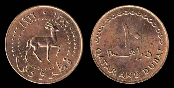 Qatar and Dubai bronze 1 dirham coin 1966