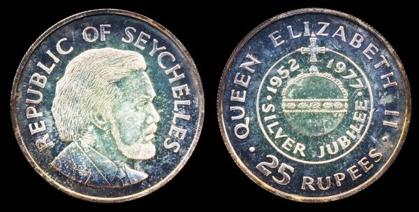 Seychelles silver 25 rupees commemorative coin 1977, jubilee of Queen Elizabeth