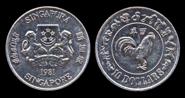 Singapore year of the rooster 10 dollars coin 1981