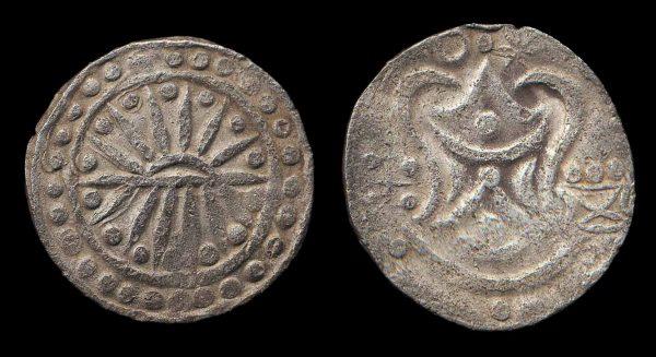 Thailand, ancient Funan kingdom, large silver coin