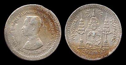 Thailand, silver fuang coin