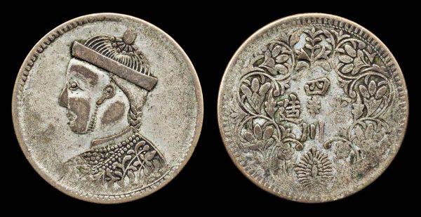 Tibet, silver rupee coin