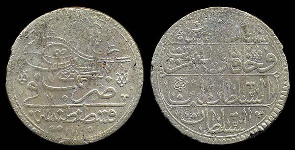 Ottoman Turkey, Ahmed III, silver kurush coin, 1703
