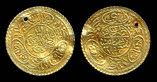Ottoman Turkey, Mahmud II, gold hayrire altin coin, 1830