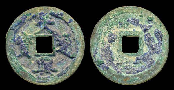Vietnam, medieval Thien Hung Thong Bao bronze coin