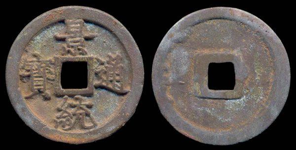 Vietnam, medieval Canh Thong Thong Bao bronze coin