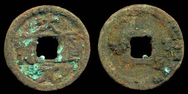CHINA, TANG Dynasty, DA LI YUAN BAO, copper, 766-79 AD, 1 cash, bronze
