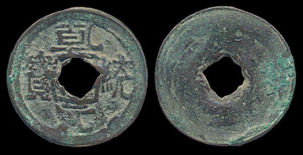 CHINA, TATAR Dynasties, QIAN TONG YUAN BAO, 1101-1110 AD, bronze, 1 cash