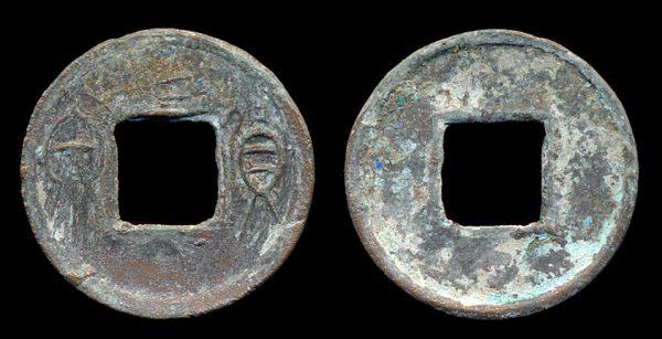 CHINA, WANG MANG, HUO QUAN, bronze, cash, 7-25 AD