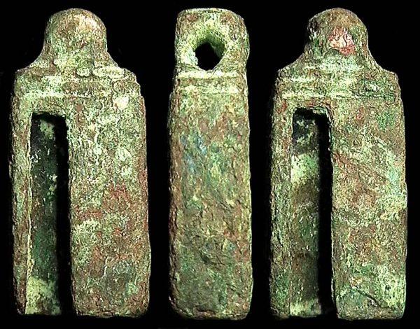 CHINA, ZHOU Dynasty, bronze, so-called lotus root heart money