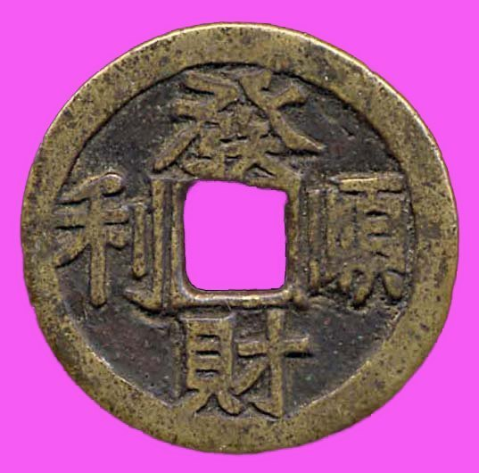 Chinese Pre-Modern Tokens