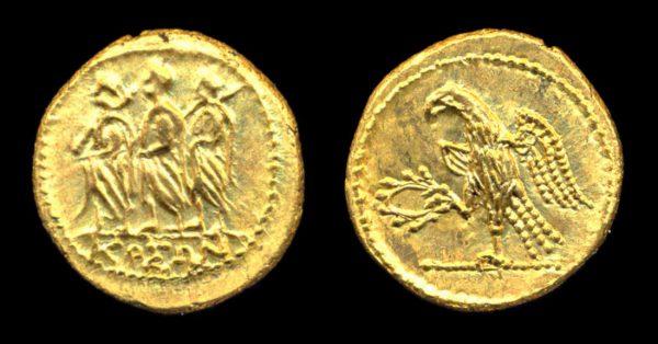 DACIAN KINGDOM, Koson, c. 50-40 BC, gold, stater, Olbia mint