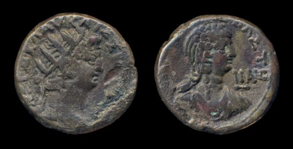 EGYPT, Nero, 54-68 AD, billon, tetradrachm, no date, Alexandria mint