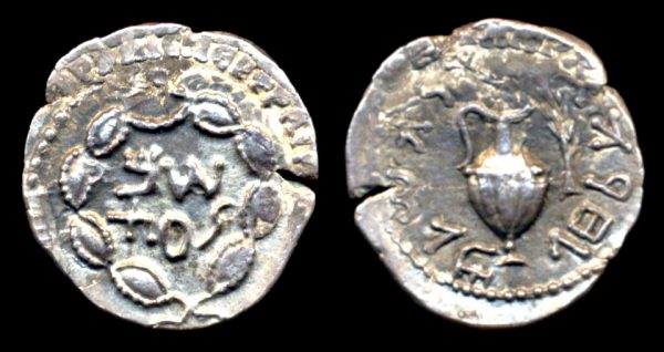 JUDAEA, Second Revolt, 132-135 AD, silver, zuz