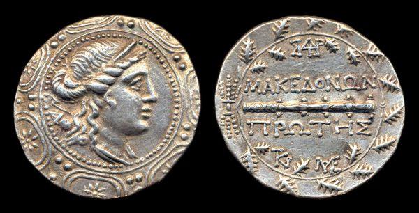 MAKEDONIAN KINGDOM, Roman, 158-149 BC, silver, tetradrachm