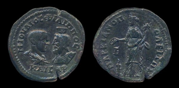 MOESIA INFERIOR, MARCIANOPOLIS, Philip II, 247-249 AD, bronze, pentassarion, year 5 of Philip I (249 AD)