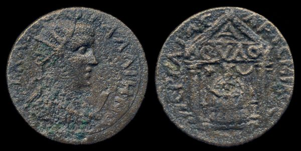 PAMPHYLIA, PERGA, Gallienus, 253-268 AD, bronze