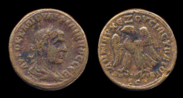 SYRIA: SELEUCIS & PIERIA, ANTIOCH, Philip II, 247-249 AD, billon, tetradrachm, year 3 (249 AD)