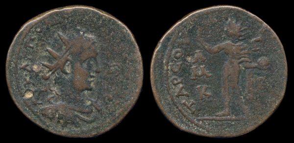 CILICIA, TARSOS, Valerian I, 253-260 AD, bronze, medallion