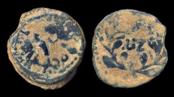 JUDAEA, Pontius Pilate, 26-36 AD, bronze, prutah, year 17 (30 AD)