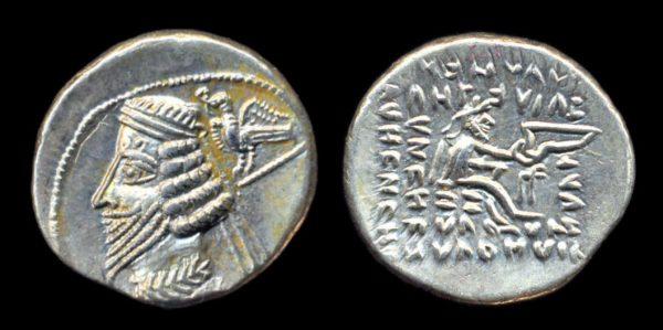 PARTHIA, Phraates IV, c 38-2 BC, silver, drachm, Rhagae mint