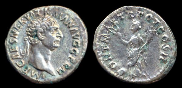 ROMAN EMPIRE, Trajan, 98-117 AD, denarius