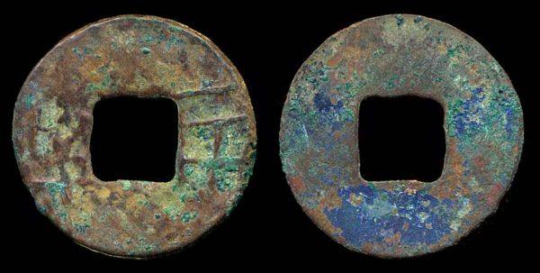 Ancient Chinese Liang Ban coin