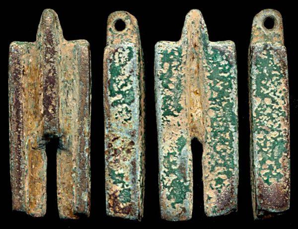 "Ancient Chinese bronze ""lotus root money"""