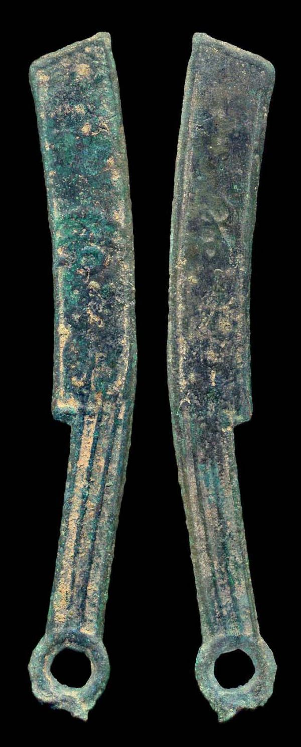 Ancient Chinese Ming knife coin