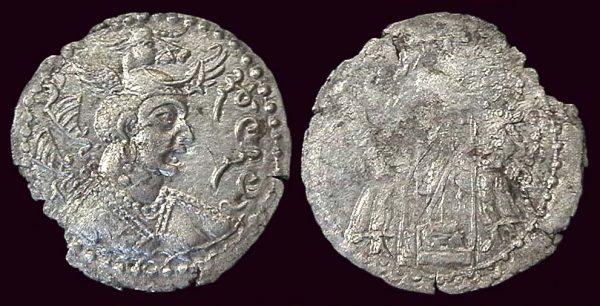 White Huns Napki Malka silver coin of Gandhara