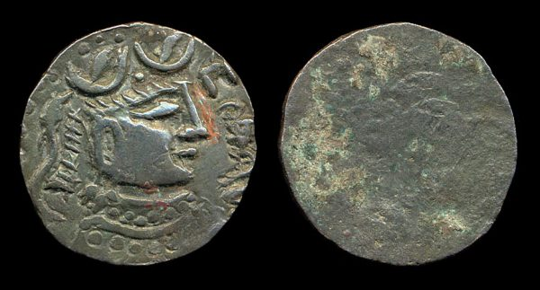 White Huns Narendra billon coin of Gandhara