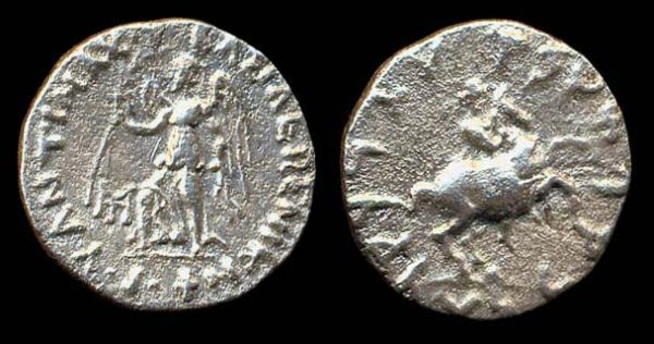 Indo-Greek silver drachm coin of king Antimachos