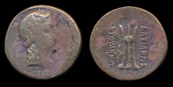 Indo-Greek nickel alloy coin of king Euthydemos
