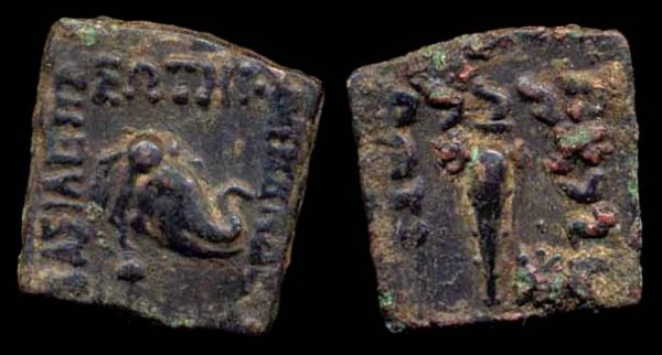 Indo-Greek bronze coin of king Menander with elephant head