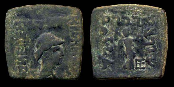 Indo-Greek bronze coin of king Menander