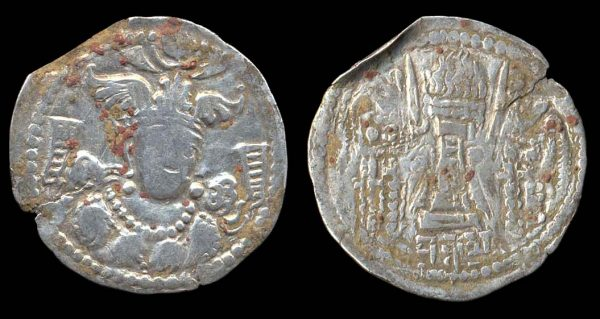 Kidarites of Northern India, Sasanian style silver drachm