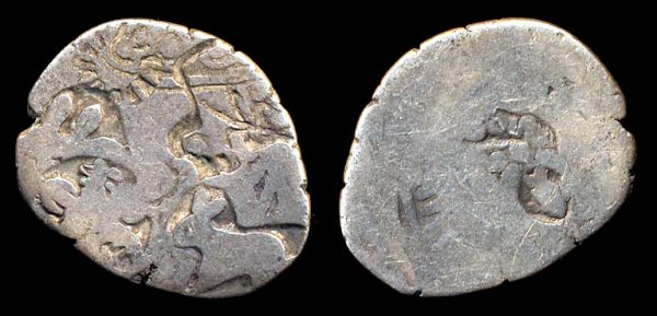 Indian ancient punchmarked silver coin from Magadha