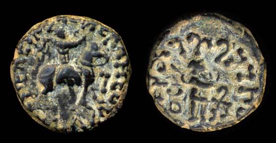 Indo-Scythian Aspavarma billon drachm, horseman with whip